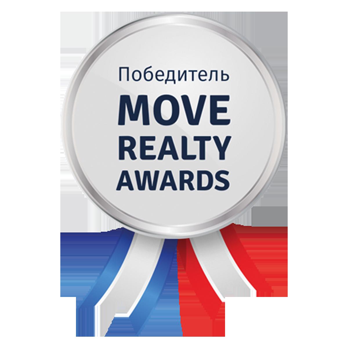 Награда 10