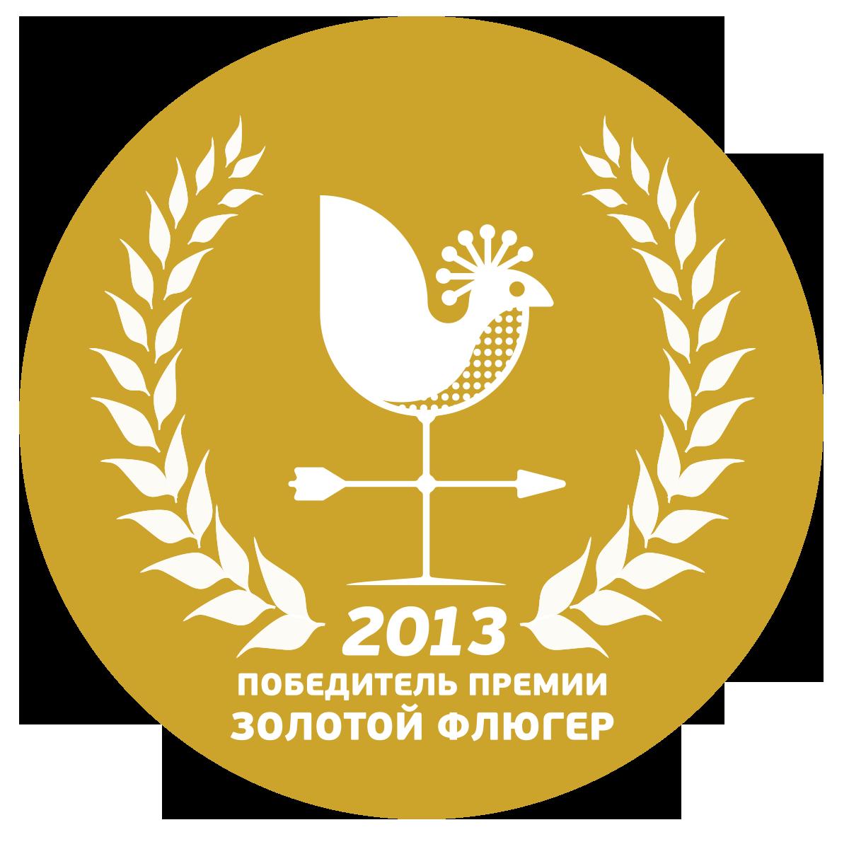 Награда 11